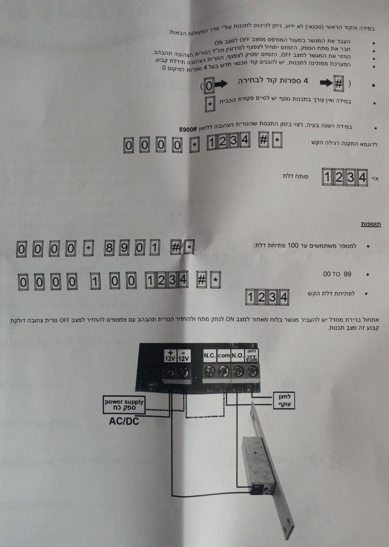 4e19dff0-78bb-469b-98ca-ec9c5f9d7109